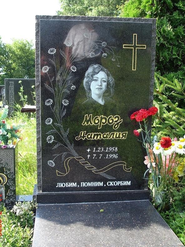 Прямоугольный памятник с гравировкой креста на могилу женщины