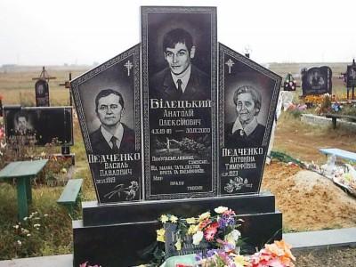 Тройной памятник на могилу фото
