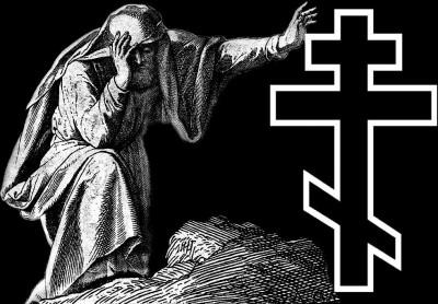 Гравировка человека и креста РС5