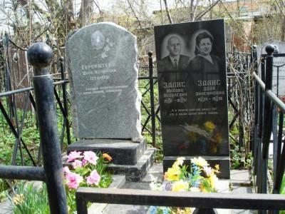 Иудейский надгробный памятник из гранита