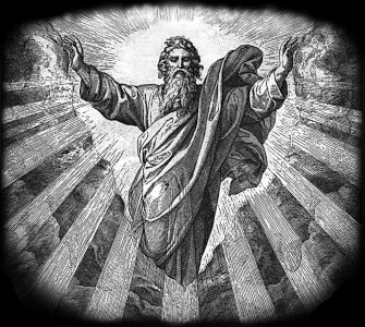 Гравировка Господь Бог РС-20