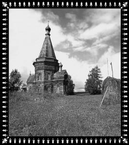 Гравировка деревянной церкви на памятнике Ц5