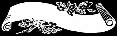 Гравировка ленты для памятника ВЛ24