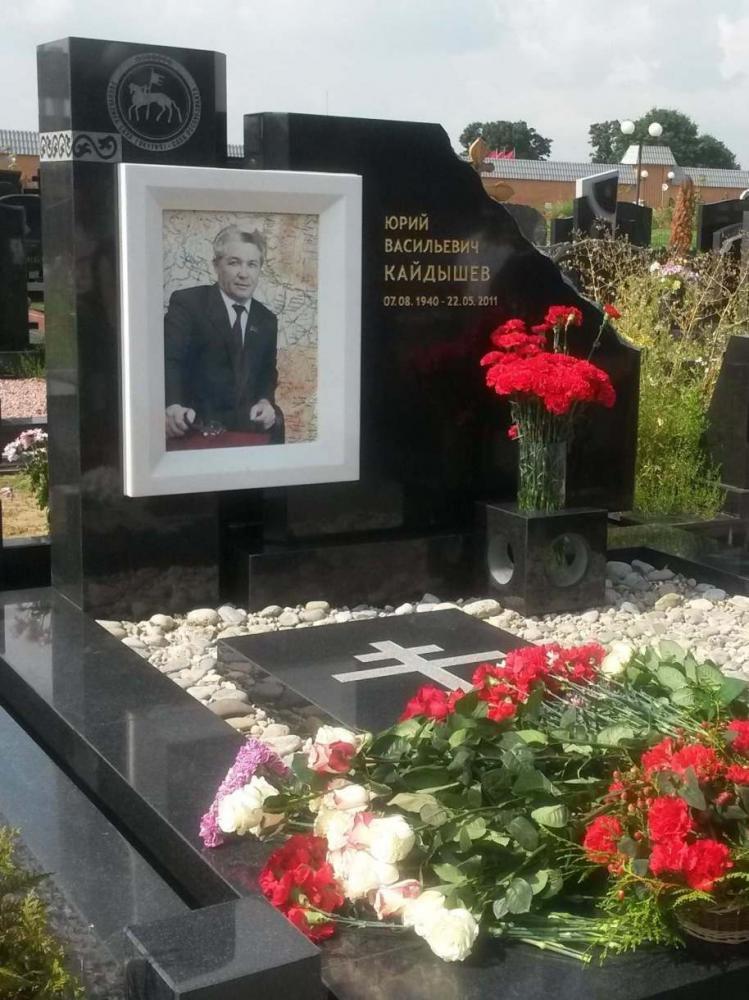 Современный памятник на могилу отца