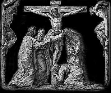 Гравировка распятие Иисуса РС18