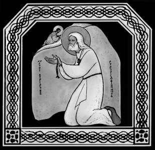 Гравировка иконы Старца Серафима ИК-32