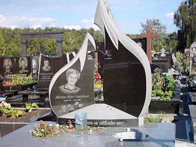 Памятник из гранита фигурной формы на могилу