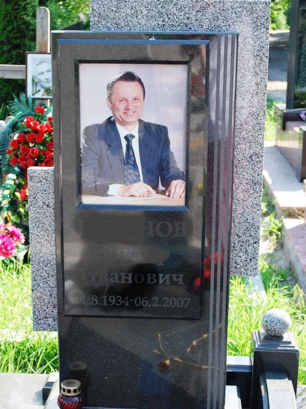 Элитный надгробный памятник с цветным фото для мужчины