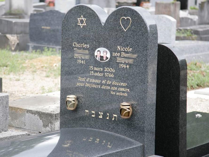 Двойной иудейский гранитный памятник