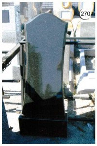 Стандартная вертикальная стелла черного цвета №270