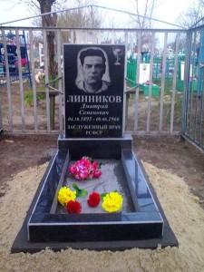 Недорогой надгробный памятник для врача