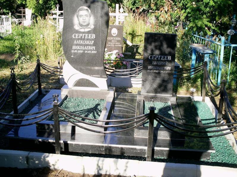 Зеленый щебень для памятника из букинского гранита