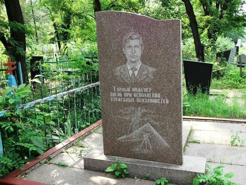 Надгробный памятник для мужчины шахтера