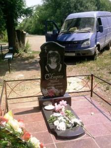 Одинарный надгробный памятник для дочери