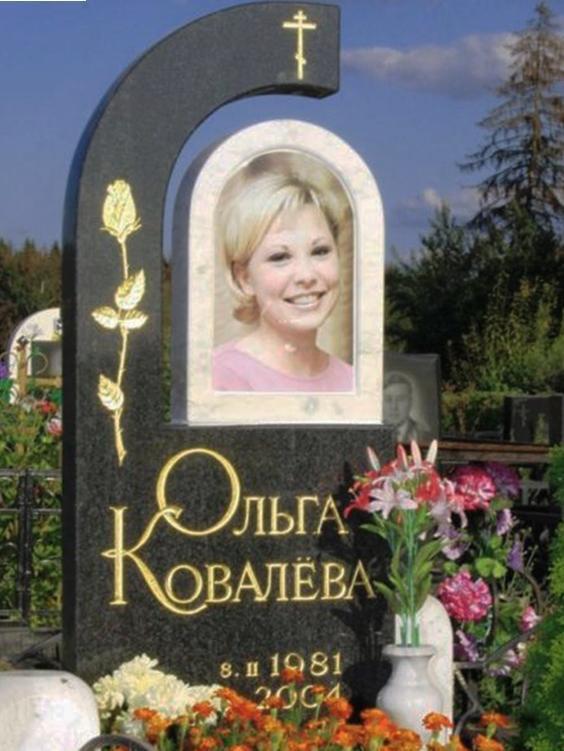 Комбинированный памятник с цветным портретом