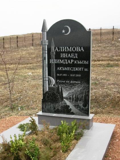 Памятник на мусульманском кладбище