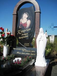Элитный памятник с гранитной аркой для дочери