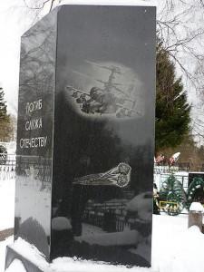 Черный надгробный памятник на могилу военного