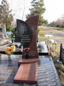 Гранитный памятник на могилу отцу