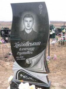 Гранитный памятник на могилу учителя