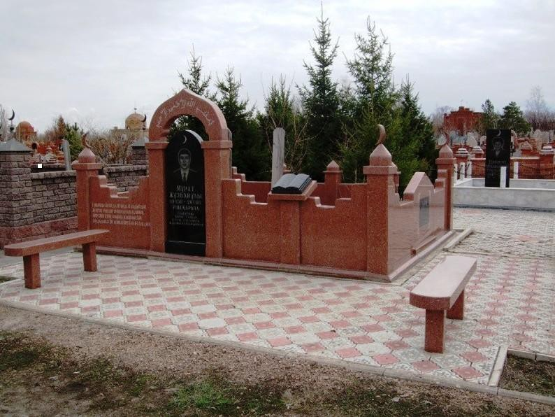 Мусульманский надгробный памятник