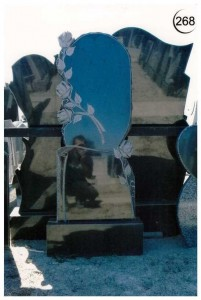 Стандартная стелла овальной формы №268
