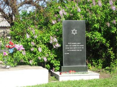 Прямоугольный иудейский памятник из гранита