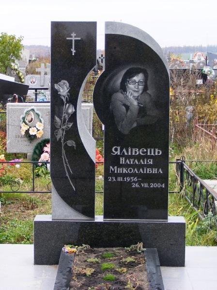 Элитный резной памятник на могилу женщины