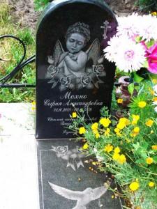 Детский надгробный памятник без фото