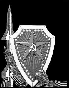 Гравировка эмблемы ракетных войск ЭО7