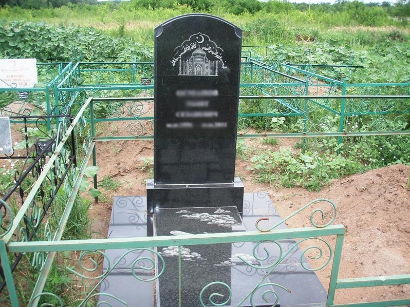 Мусульманский памятник вертикальный на могилу