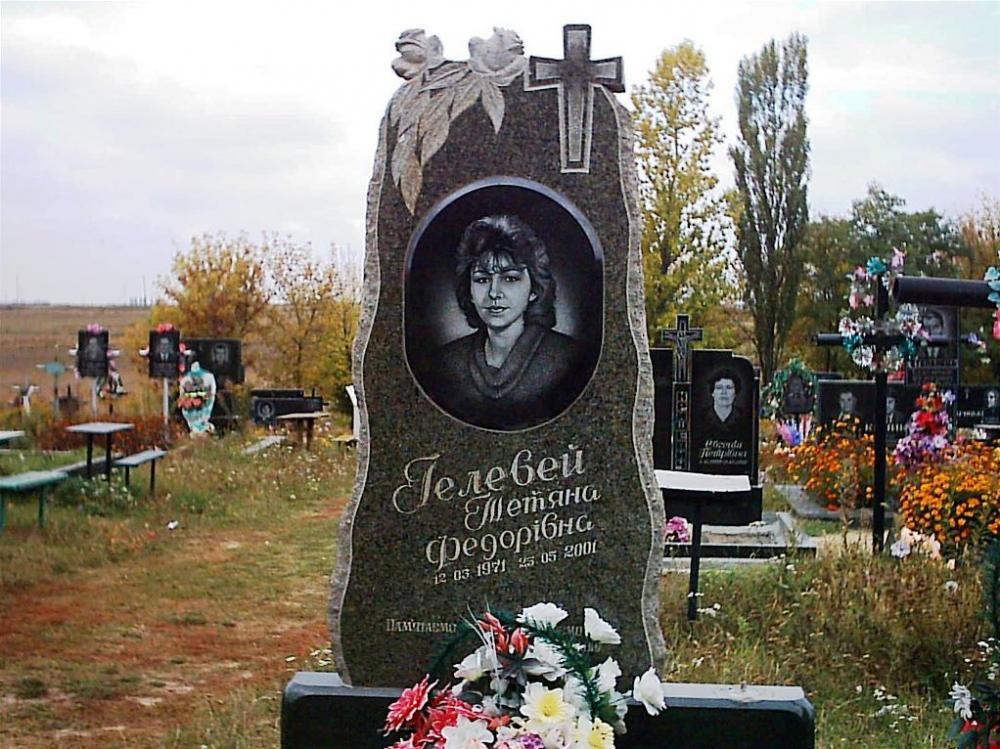 Масловский гранит для женского памятника