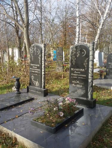 Резной гранитный памятник для мусульман