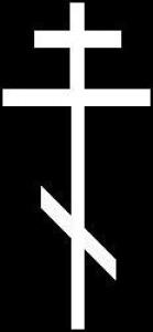 Гравировка простого креста КР8