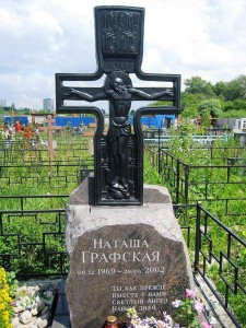 Памятник из обапола с Иисусом Христом