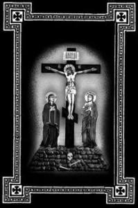 Гравировка распятия Иисуса Христа ИК4