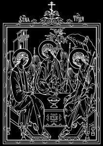 Гравировка Святая Троица для памятника ИК-37