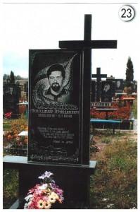 Стандартный гранитный памятник с крестом №23