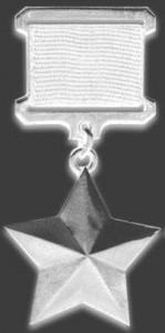 Гравировка ордена ЭО3