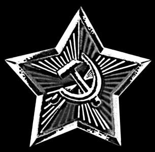 Гравировка ордена СССР ЭО6
