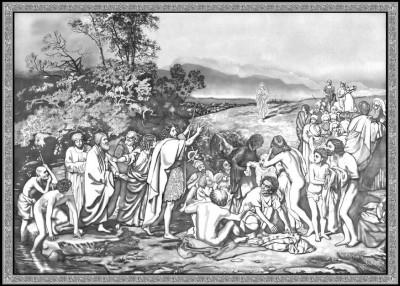 Гравировка Явление Христа народу на надгробие РС-27