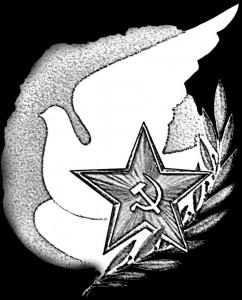Гравировка эмблемы с голубем ЭО8