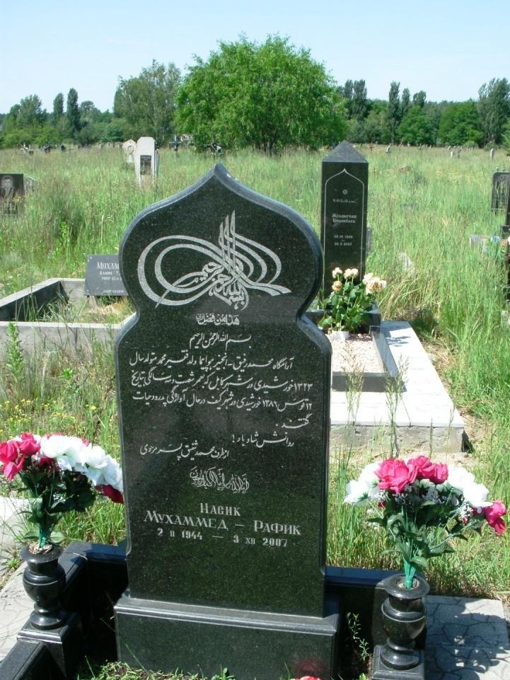 Мусульманский памятник фигурный могилу