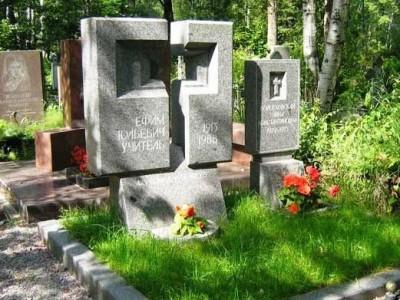 Памятник из серого гранита для учителя