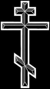 Гравировка крестика для памятника КР9