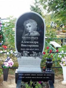 Элитный надгробный памятник из гранита для девушки