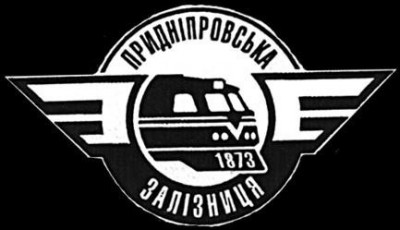 Гравировка эмблемы ЭО60