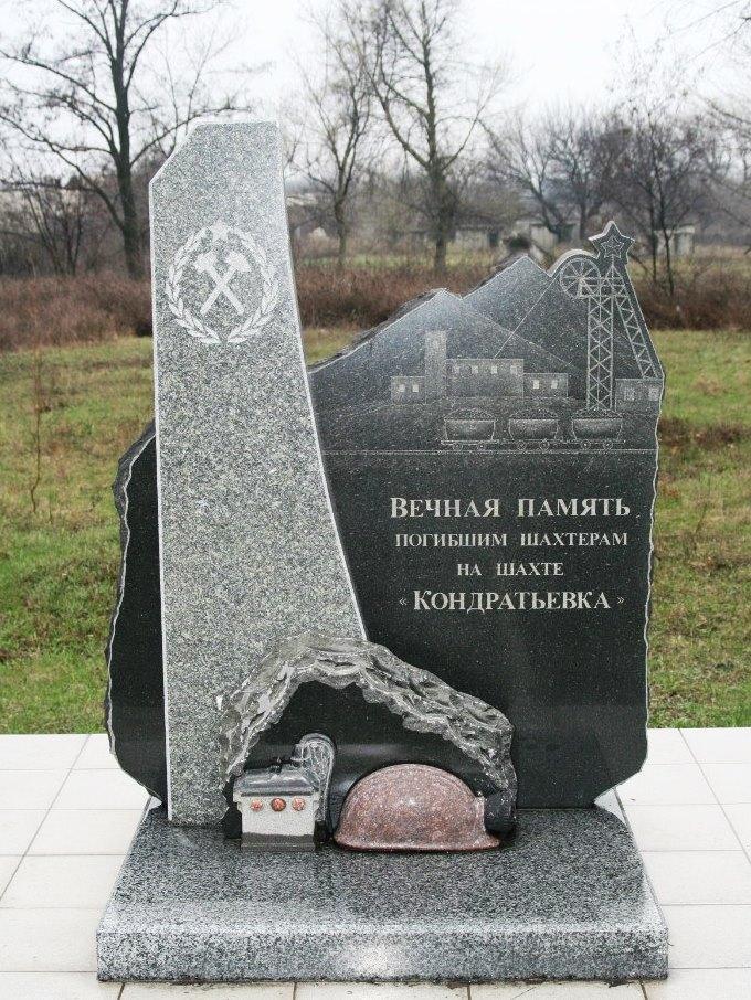 Элитный гранитный памятник на могилу шахтерма