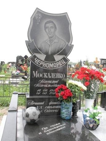 Фигурный надгробный памятник для спортсмена