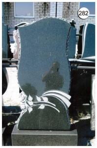 Стандартное оформление вертикальной стеллы №282